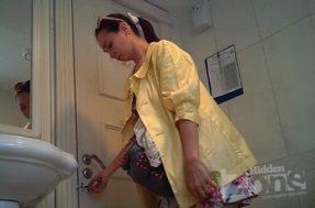 Женская уборная скрыто